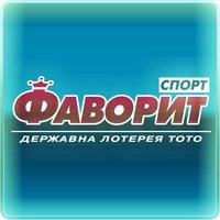 Две Украинские букмекерские конторы для начинающих игроков.