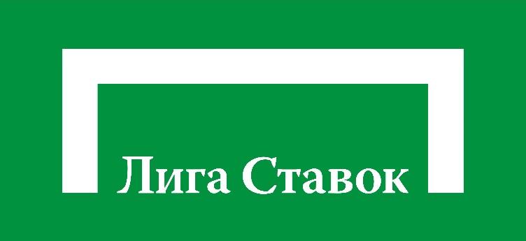 Liga logo 2021