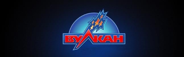 Vulkan logo 2021 - изображение 73