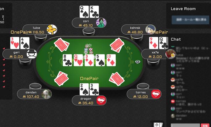 Лига ставок ставки на покер [PUNIQRANDLINE-(au-dating-names.txt) 39