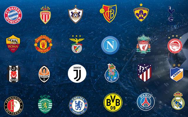 Международный Кубок Чемпионов как главное событие летнего межсезонья