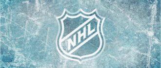 Ставки на НХЛ - надежный способ стабильного заработка - изображение 4