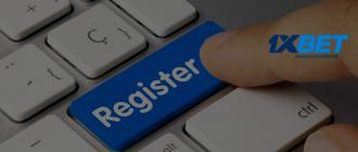 Регистрация 1xbet