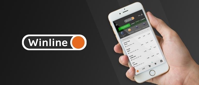 Винлайн скачать мобильное приложение (Андроид + Айфон)