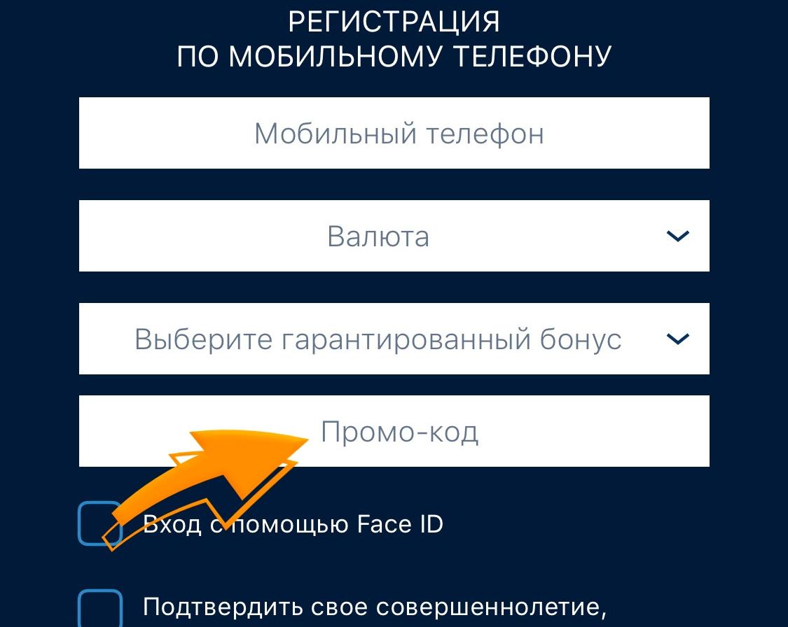 1xBet приложение на Андроид / iPhone ᐉ мобильная версия 1хБЕТ
