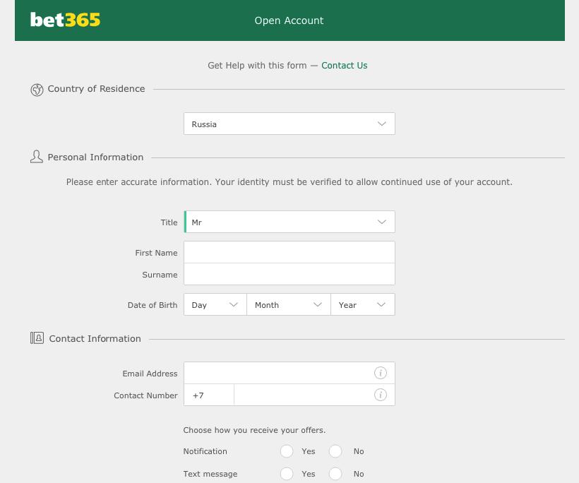 Букмекерская контора bet365 регистрации [PUNIQRANDLINE-(au-dating-names.txt) 26