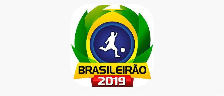 Бразилейрао-2019: главные тренды после экватора сезона 2021 - изображение 1