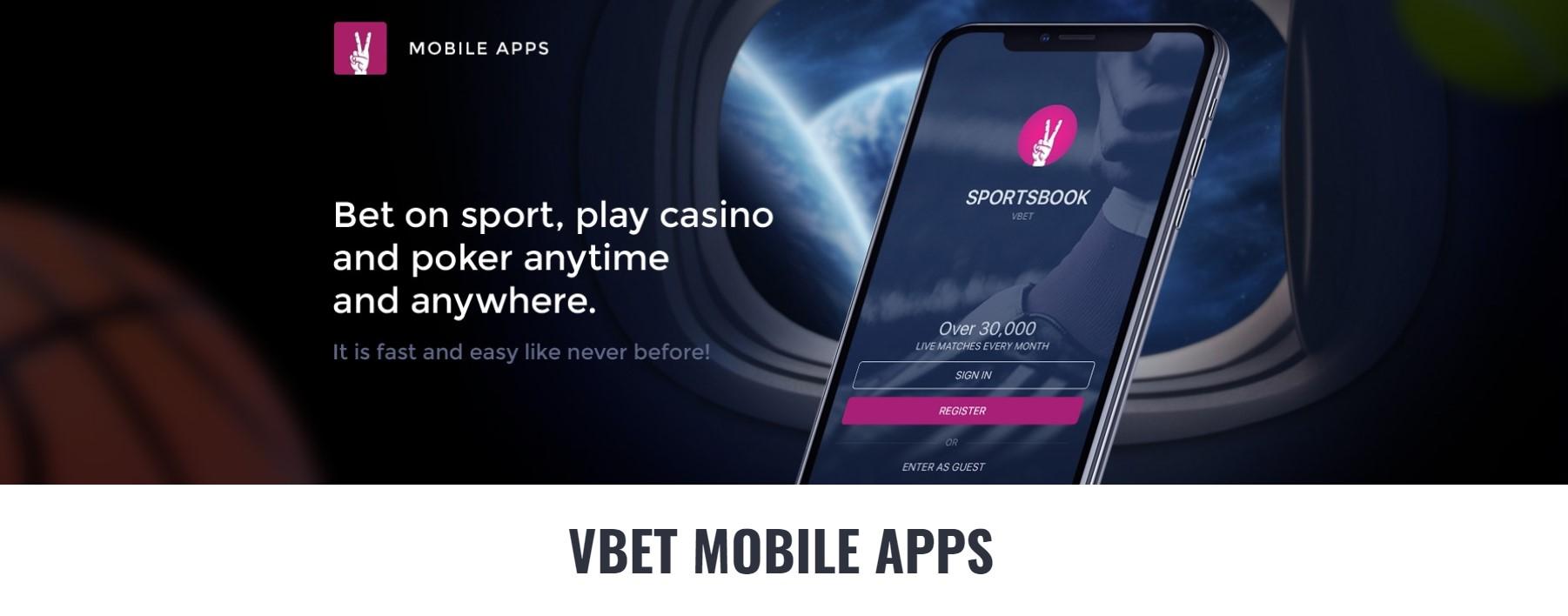 приложение Vbet