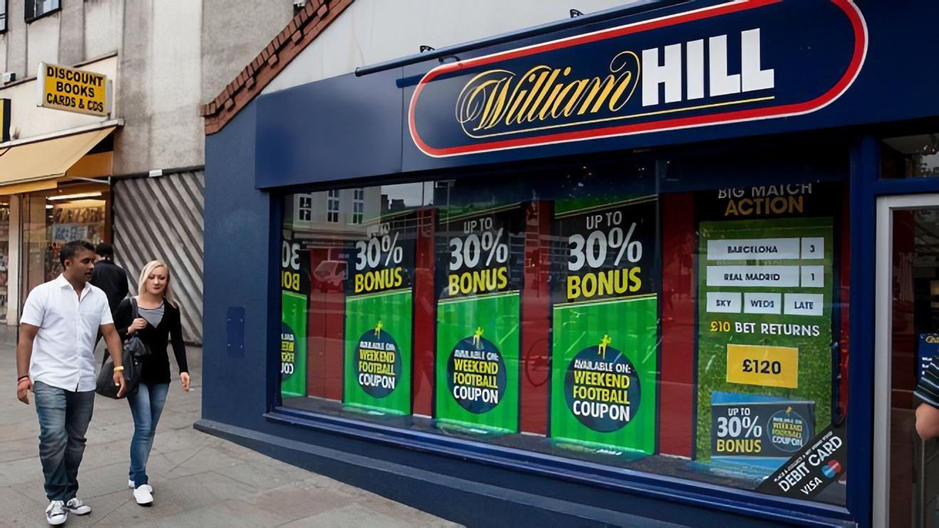 Вильям хилл - изображение 1