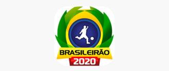 0 2021 - изображение 221