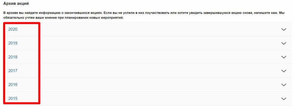 Бонусы и промокоды букмекерской конторы Фонбет (fonbet.ru)