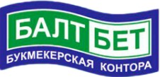 baltbet logo 2021 - изображение 61