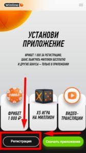 mobilnuyu versiyu sayta bk vinlayn 2021