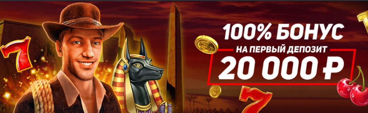 bonus kazino za pervyy depozit leonbets 2021
