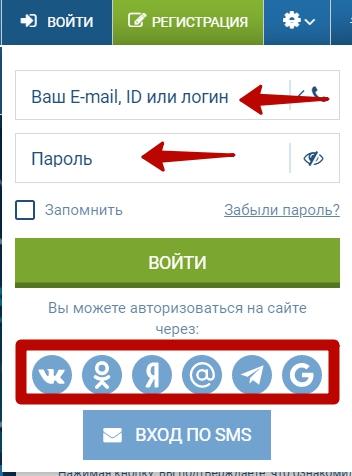 1xbet официальный сайт регистрация и вход в личный кабинет