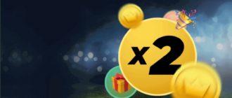 100% бонус за пополнение каждый четверг - betwinner - изображение 23