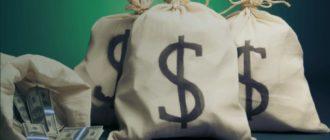 Бонус за серию неудачных ставок - betwinner - изображение 20