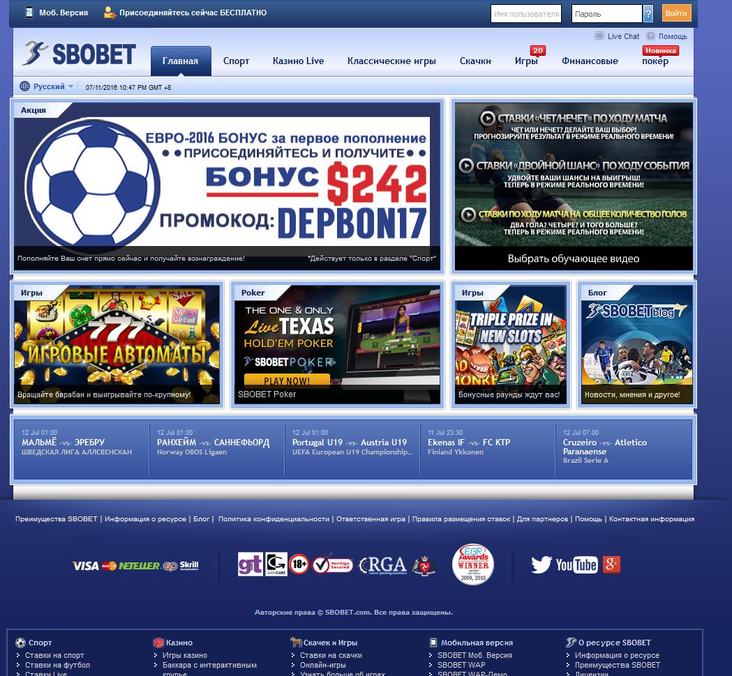 Лига чемпионов: Ставки на матч Стандард — Зенит